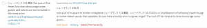 wordpress spam comment example 5